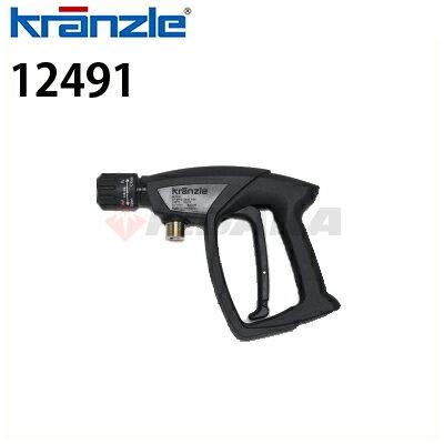 クランツレ 業務用 M2000ハンディガン 12491 ≪代引き不可・メーカー直送≫