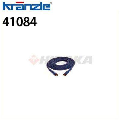 クランツレ 業務用 高圧ホース NW8 25m max.31MPa 150℃ 41084 ≪代引き不可・メーカー直送≫