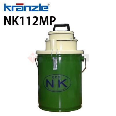 クランツレ 業務用 乾湿両用掃除機 NK112MP ( nk112mp ) ≪代引き不可・メーカー直送≫