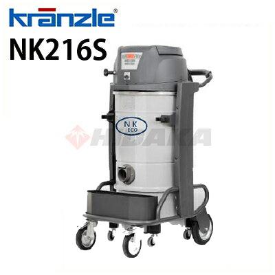 クランツレ 業務用 乾湿両用掃除機 NK216S ( nk216s ) ≪代引き不可・メーカー直送≫