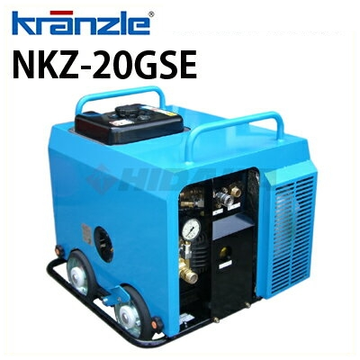 クランツレ 業務用 業務用 エンジン式冷水高圧洗浄機 NKZ-20GSE ( nkz-20gse ) ) nkz-20gse ≪代引き不可・メーカー直送≫, HOMES interior/gift:0205a277 --- officewill.xsrv.jp