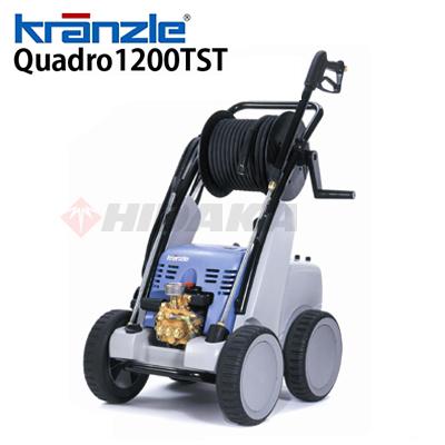 クランツレ 業務用 200V冷水高圧洗浄機 Quadro1200TST 周波数60Hz 西日本用 ( quadro1200tst) ≪代引き不可・メーカー直送≫