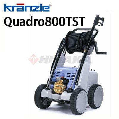 クランツレ 業務用 200V冷水高圧洗浄機 Quadro800TST 周波数60Hz 西日本用 (quadro800tst) ≪代引き不可・メーカー直送≫