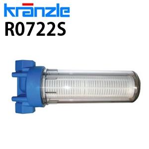 クランツレ 給水口ビッグフィルター 大(150ミクロン) R0722S ≪代引き不可・メーカー直送≫