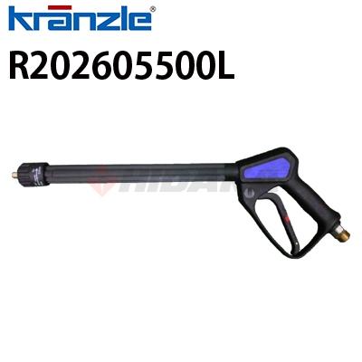 クランツレ 業務用 洗浄ガン ST2605 ( r202605500l ) ≪代引き不可・メーカー直送≫