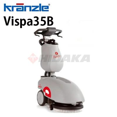 クランツレ コマック 業務用 手押し式床洗浄機 Vispa35B ≪代引き不可・メーカー直送≫