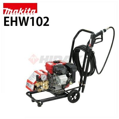 マキタ 高圧洗浄機 (エンジン) EHW102 ( ehw102 )