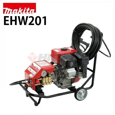 マキタ 高圧洗浄機 (エンジン) EHW201 ( ehw201 )