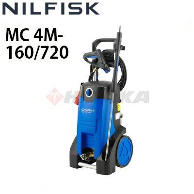 ニルフィスク 業務用 200V冷水高圧洗浄機 MC 4M-160/720 周波数60Hz 西日本用 (mc4m-160-720) ≪き・メーカー直送≫