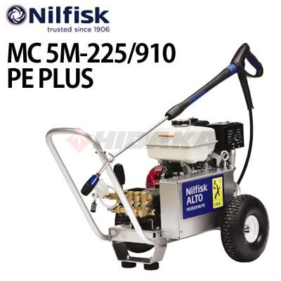 【メーカー廃番のため販売終了】ニルフィスク 業務用 エンジン式冷水高圧洗浄機 MC 5M-225/910 PE PLUS mc5m-225910pe-plus
