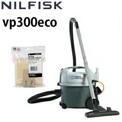 【予約注文】【11月下旬入荷予定】ニルフィスク 業務用 ドライバキュームクリーナー VP300 eco ペーパーバッグ10枚入セット