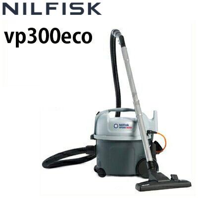 【あす楽対応】ニルフィスク 業務用 ドライバキュームクリーナー VP300 eco vp300eco