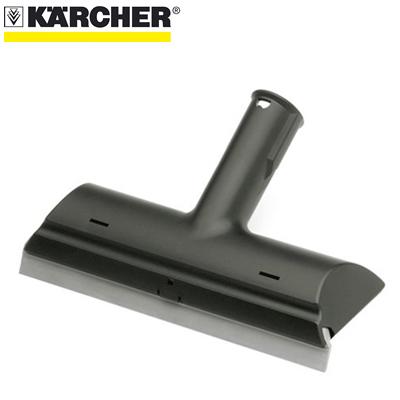 Karcher Commercial steam cleaner DE 4002 plus + for the window nozzle set (DE4002)