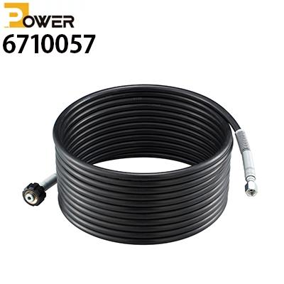 延長高圧ホース10m プロ仕様 (6710057)