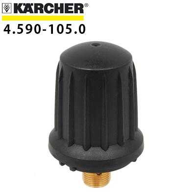 SC1040用 安全バルブ 4590-1050