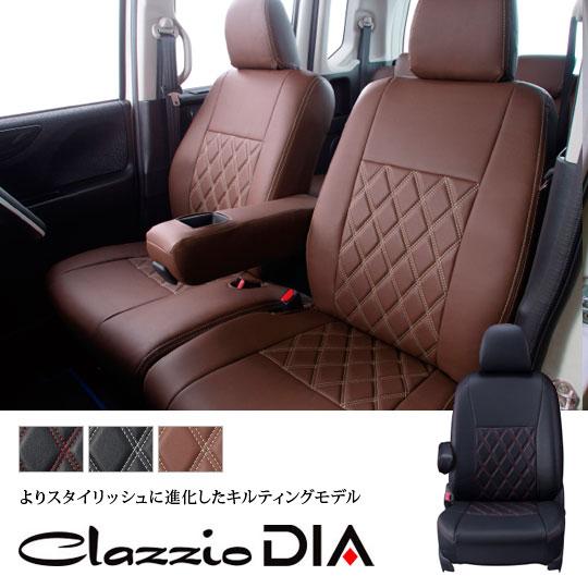 【送料無料 ランド クルーザー ランクル 200系 URJ202W H22(2010)/8~ 5人乗り GX シートカバー クラッツィオダイヤ