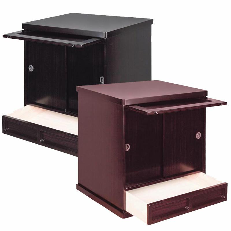 唐木仏壇 専用台・膳引き 引出付 小サイズ