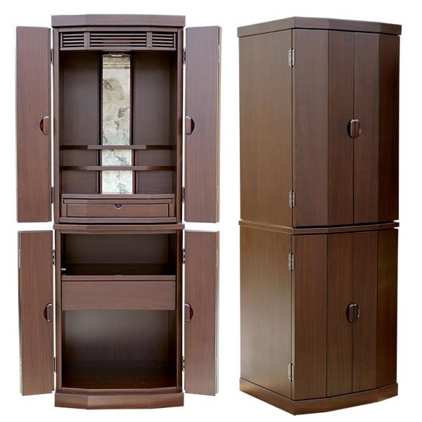 モダン仏壇・行雲 45号【仏壇】【家具調仏壇】ウォールナット色でリビングに置きやすい家具に似た現代風デザインで、骨壺収納など下台の収納力も抜群です。