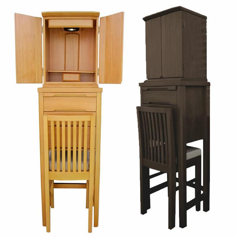 モダン仏壇・真心 椅子付 43号【仏壇】横幅がスリムな台付き仏壇で、椅子もセットの一体型のお仏壇で引き出しも非常に多く収納力も抜群でコンパクトな横幅のためどんなお部屋にも置きやすいサイズです