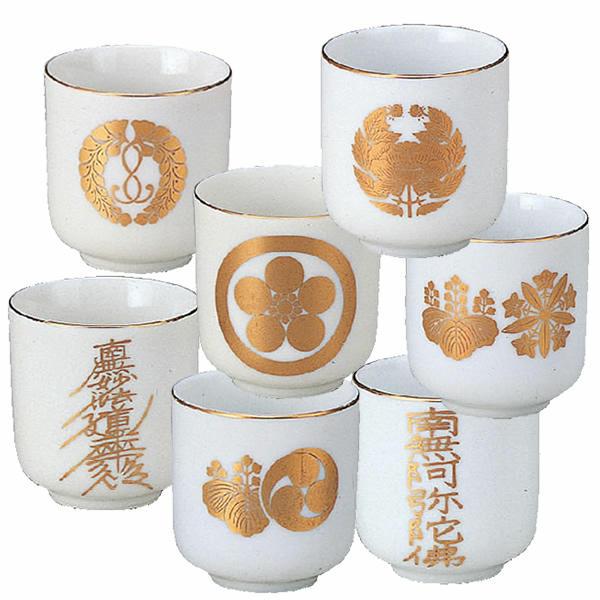 各宗派の紋が入った陶器タイプの湯呑み 宗派別紋付 湯呑 陶器 口径:1.5寸(高さ:4.4cm)