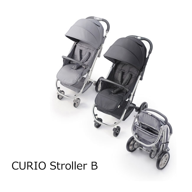 curio ベビーカー 人気モデル CURIO stroller B(ストローラー B) キュリオ ベビーカー 折りたたみ