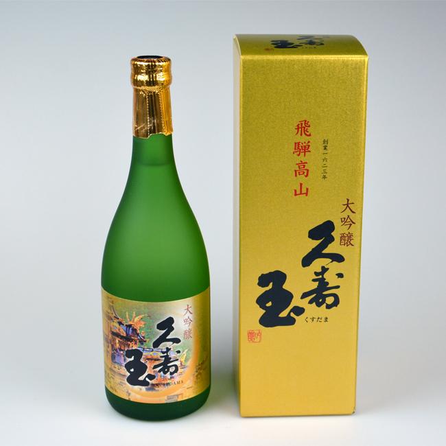 アルコール 16.5度 フルーティーな香りが高くなめらかな酸味 お酒 平瀬酒造店 オンラインショッピング 飛騨高山 大吟醸 日本酒 くすだま 上品 久寿玉 720ml