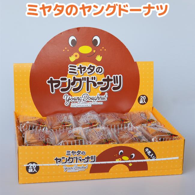 宮田製菓 ヤングドーナツ 4個入 20袋 大人買い ミヤタ 岐阜 箱買い 駄菓子