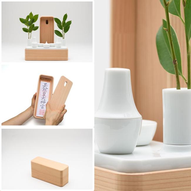 品質が 神棚 モダン otemoto かなえ ヤマ亮横井製陶所 シンプル デザイン セット, 香味館 ひびき屋 351d56ff