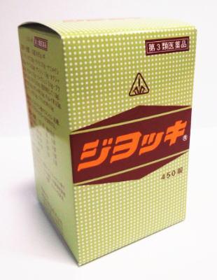 【あす楽】【第3類医薬品】肝臓 腎臓 ジヨッキ錠 450錠【送料無料】【5】