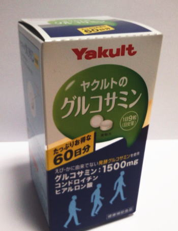 ヤクルトヘルスフーズ グルコサミン 約540粒 5個セット【送料無料】