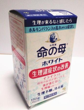 【第2類医薬品】命の母ホワイト 180錠 5個【送料無料】月経痛・生理不順・血の道・冷え性