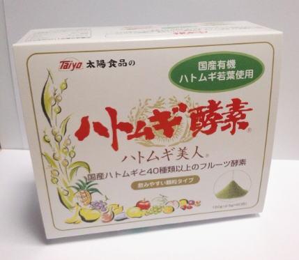 ハトムギ酵素 60包 10個セット 太陽食品【送料無料】