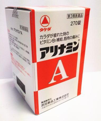 【第3類医薬品】武田薬品 アリナミンA 270錠 2箱【送料無料】