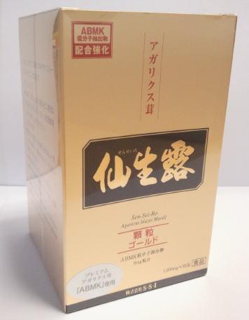 仙生露 顆粒 ゴールド 30袋 2個セット アガリクス