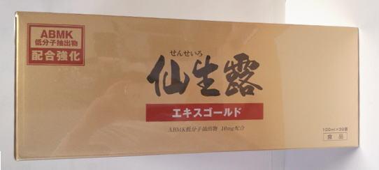 仙生露 エキス ゴールド 100mL 30袋 3箱 アガリクス茸【送料無料】