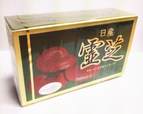 日産霊芝 2粒×50袋 12個セット【送料無料】マンネンタケ