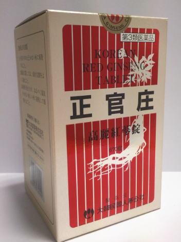 【第3類医薬品】高麗人参エキス 正官庄 高麗紅参錠 670錠【送料無料】【10】