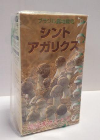 アガリクス濃縮エキス シントアガリクス 30mL 3個【送料無料】【10】