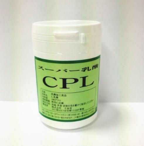 【あす楽】乳酸菌 環状重合乳酸 スーパー乳酸CPL 100g【送料無料】乳酸菌サプリメント