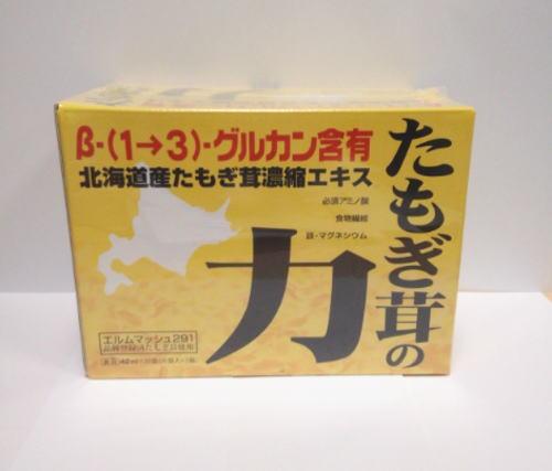 【正規販売店】たもぎ茸の力 42mL 30袋【送料無料】【10】