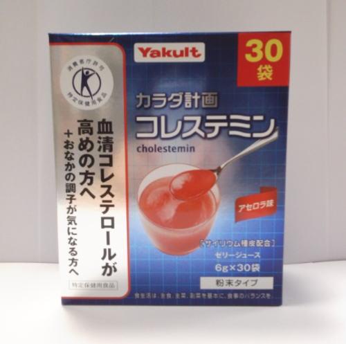 コレステミン アセロラ味 30包 6個【特定保健用食品】【送料無料】
