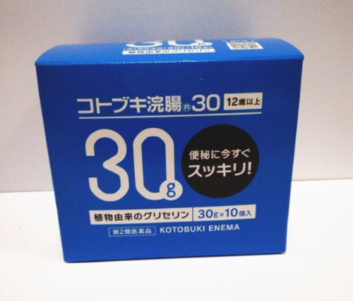 【第2類医薬品】コトブキ浣腸(30g×10個)15箱セット