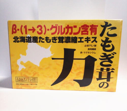 【正規販売店】たもぎ茸の力 80mL 30袋) 2箱【送料無料】【10】