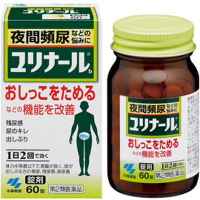 【第2類医薬品】ユリナール ユリナール錠 120錠 3箱【送料無料】小林製薬