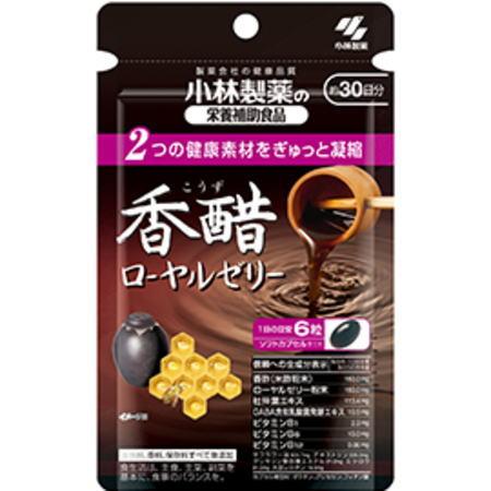 小林製薬 香醋 ローヤルゼリー 180粒 10個セット