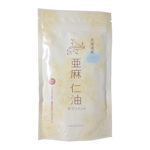 亜麻仁油 サプリメント 180粒 3個セット