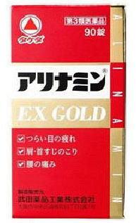 【第3類医薬品】 アリナミンEXゴールド 90錠 2箱