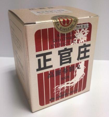 【第3類医薬品】高麗人参6年根 正官庄 高麗紅参精 100g 【送料無料】【10】