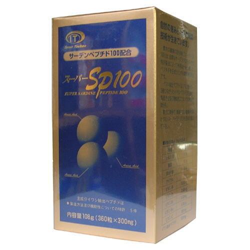 イワシペプチド スーパーSP100 360粒【送料無料】【10】