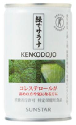 気になるコレステロール 緑でサラナ 160g 60缶(特定保健用食品)